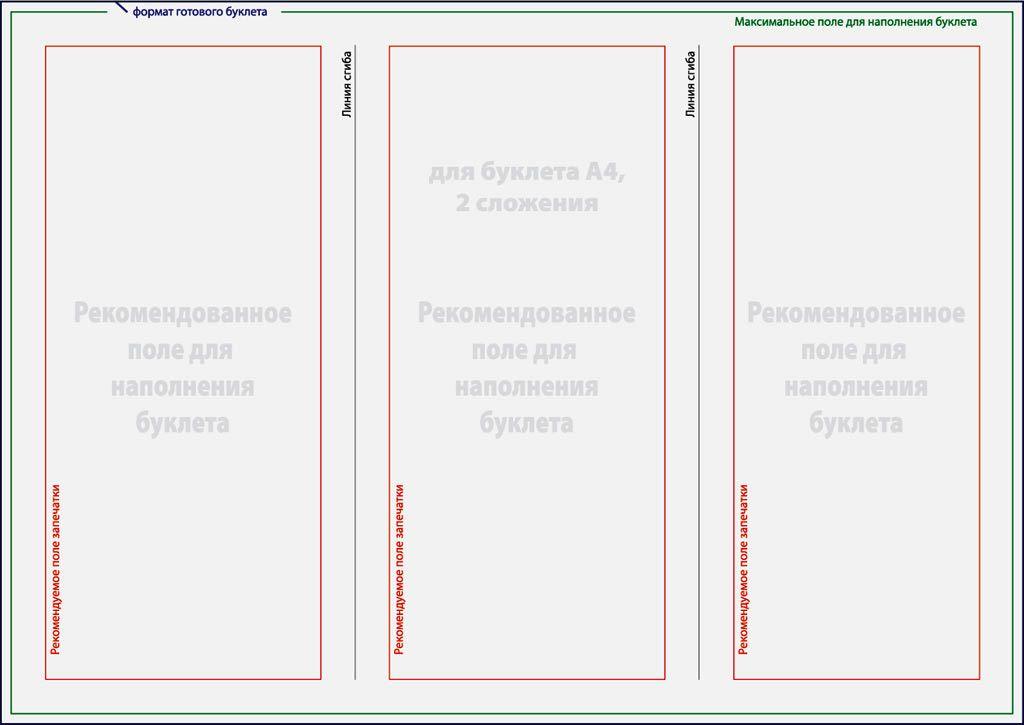 скачать бесплатно программу корел драв х7 на русском